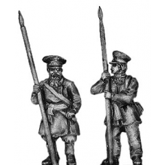 St Petersburg Militia with pike