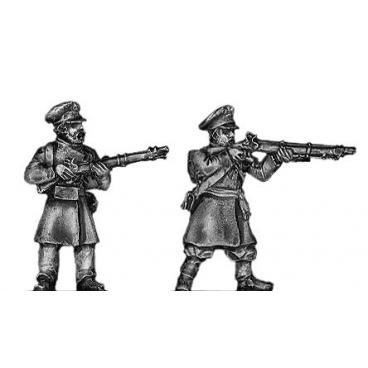 St Petersburg Militia firing and loading